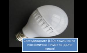 4-light-min
