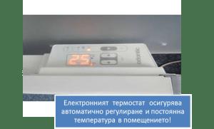heat-control