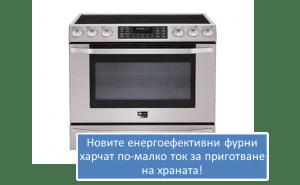 битови уреди ovens-min