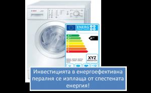 washing machine Save energy