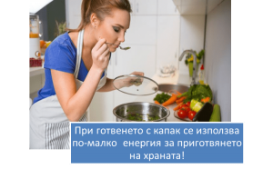 битови уреди cooking-min