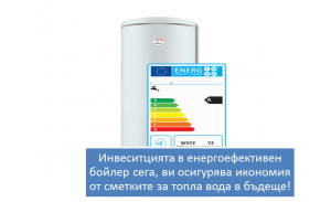 water_heaters_tipstricks-min