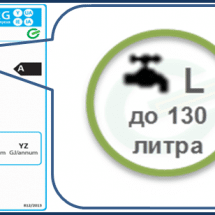 Калкулатор електрически битови бойлери с капацитет L