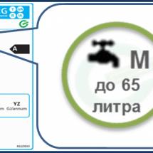 Калкулатор електрически битови бойлери с капацитет M