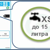 Калкулатор електрически битови бойлери с капацитет XS