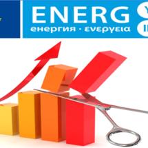 Влезе в сила нов Регламент за етикетите за енергийна ефективност на битовите електроуреди