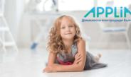 APPLiA – новото начало за сектора на домакинските електроуреди