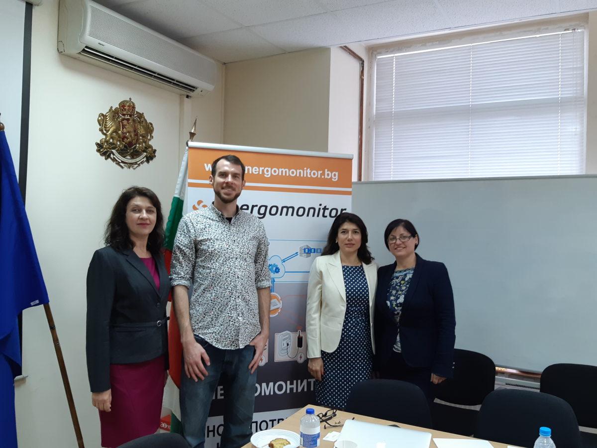 Energomonitor seminar