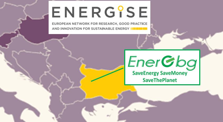 ENERGISE&EnerGbg