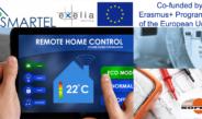 Проект SMARTEL- професионално обучение за инсталатори на интелигентни системи